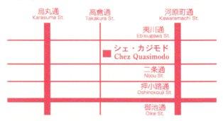 ジャズ、シャンソンバー『ChezQuasimodo』さん地図