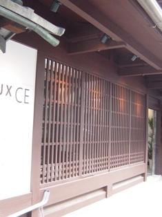 カフェ・レストラン『花咲み』(はなえみ)さん